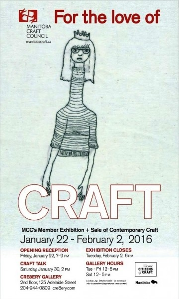 Crafts_2016_LOC_Poster_Lead_share