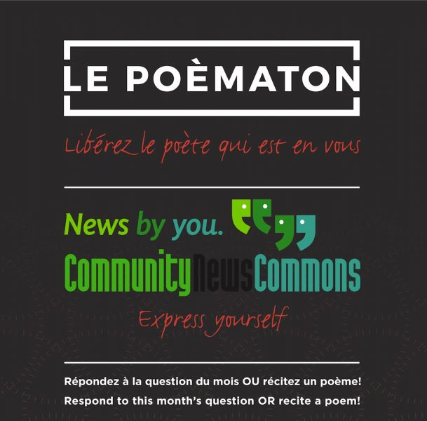 poematon and express yourself