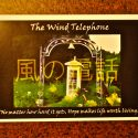 "Fringe play ""The Wind Telephone"" offers advice on dealing with loss"