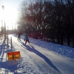 Forks skating trail.<br /><em>Submitted by Greg Petzold</em>