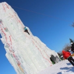 Ice climbing tower.<br /><em>Submitted by Marie LeBlanc</em>